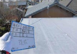 名古屋市での田島ルーフィング(株)塩ビシート防水(屋上)ビュートップbefore