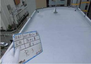 名古屋市での三ツ星ベルト(株) ゴムシート防水(屋上) ネオ・ルーフィングEafter
